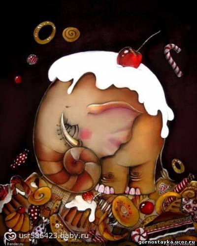 [center][b]Сластёны [/b]  [img=left]http://www.litprichal.ru/upload/630/efacb77883560faf4b7157b3917f53b5.jpg[/img]  Любила, есть сладкое Елизавета. Но бабушке Лизы не нравилось это. Боялась она за любимую внучку. Вот, как-то, взяла свою внучку на ручки. Не строго, не ласково, Елизавете, Сказала (наверно, серьёзно), что детям, Нельзя каждый день много сладкого кушать. Должна понимать, а не только лишь слушать. От сладкого, ноги, сказала она, Становятся толстыми, как у слона! Ведь сахар приносит, и пользу и… вред, На старости лет, может быть диабет!  Учение бабушки Лизе не ново. Поделится Лиза с подружками снова. Была не случайно у всех на виду, Как самая умная в детском саду!  Подружкам своим рассказала она, Про старость, болезни, про вред, про слона…  Такие вот, знания, заполучили, Подружки от Лизы, но переспросили, (У каждой сластёны свои ведь тревоги), А, правда ли, как у слона, будут ноги?  В шесть лет, уж накопленный жизненный опыт. Мгновенный ответ -- «И вырастет… хобот!»  [img=left]http://gornostayka.ucoz.ru/_fr/9/s9196369.jpg[/img][/center]